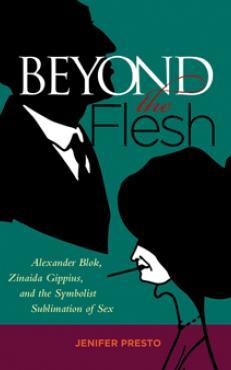 Beyond the Flesh