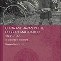China and Japan in Russian Imagination