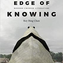 Edge of Knowing